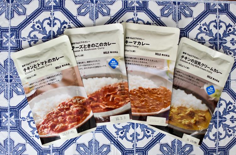 無印良品の糖質オフカレー4種類のパッケージ