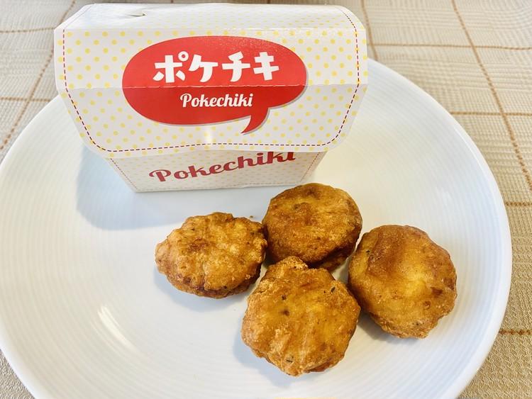 ポケチキ(ペッパーマヨ味)4個入