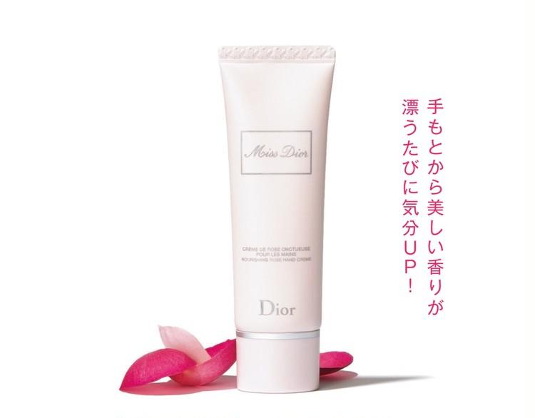 【Miss Dior】ボディ&ヘアフレグランスで香りを楽しむ人増えてます_5