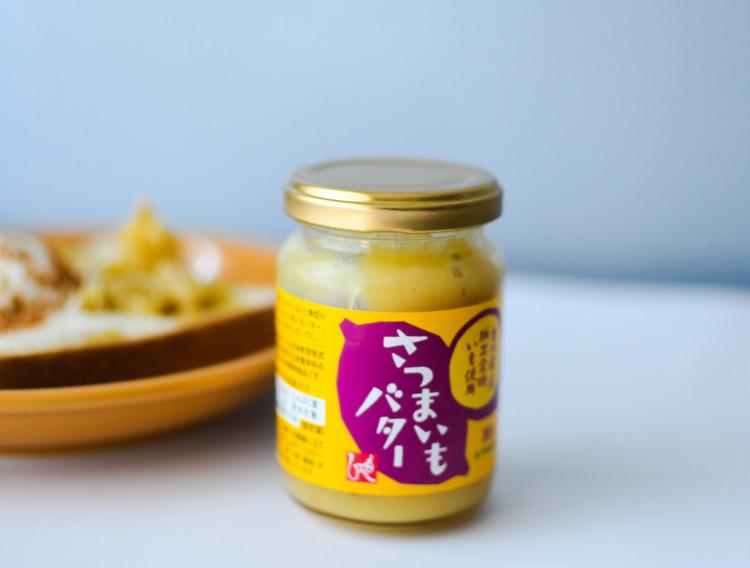 【カルディ】香川県産坂出金時いも使用 さつまいもバター