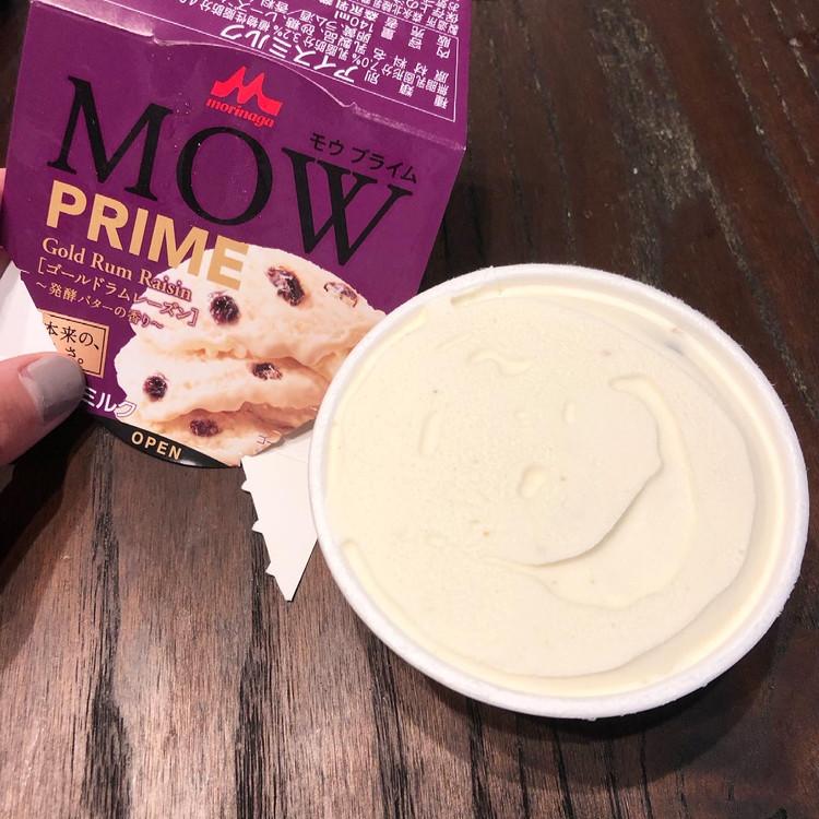 """""""MOW PRIME""""シリーズって知ってる?新商品をご紹介!_2"""
