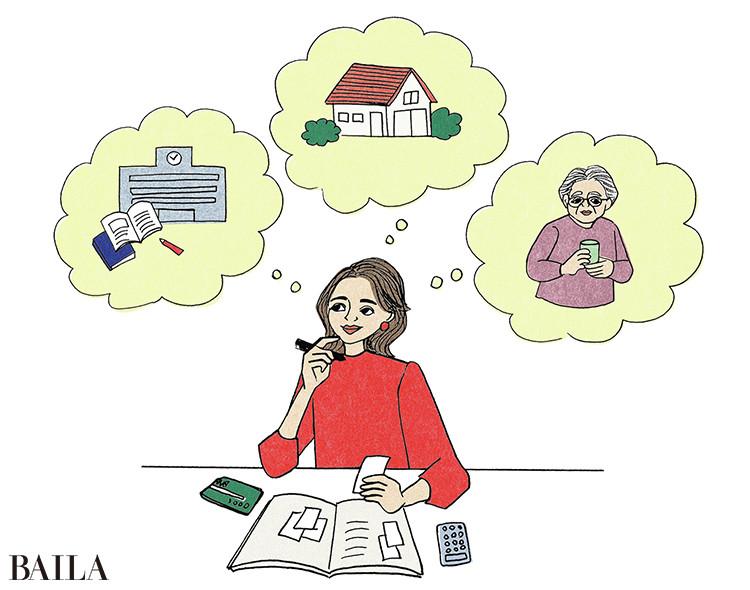 【30代女性のお金事情】アラサー&30代女性の貯蓄額、平均はこれくらい!_1