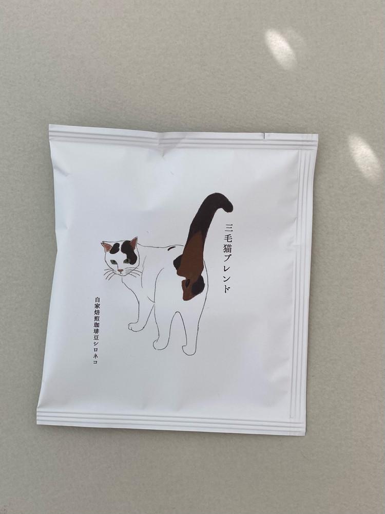 三毛猫ブレンド