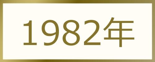 【ゲッターズ飯田の五星三心占い】2021年のピンチはどう乗り越える!?まずは自分のタイプをチェック! _7_1