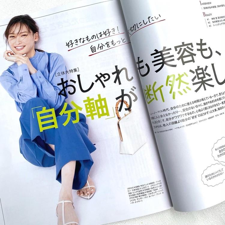 BAILA9月号発売♡今月の読みどころは?_2