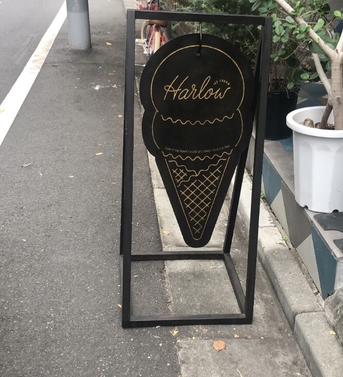 全て手作り。こだわりが詰まったアイスクリーム_1