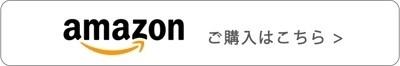 【無印良品】<ごはんにかける>シリーズが最高のご飯のおとも!_6