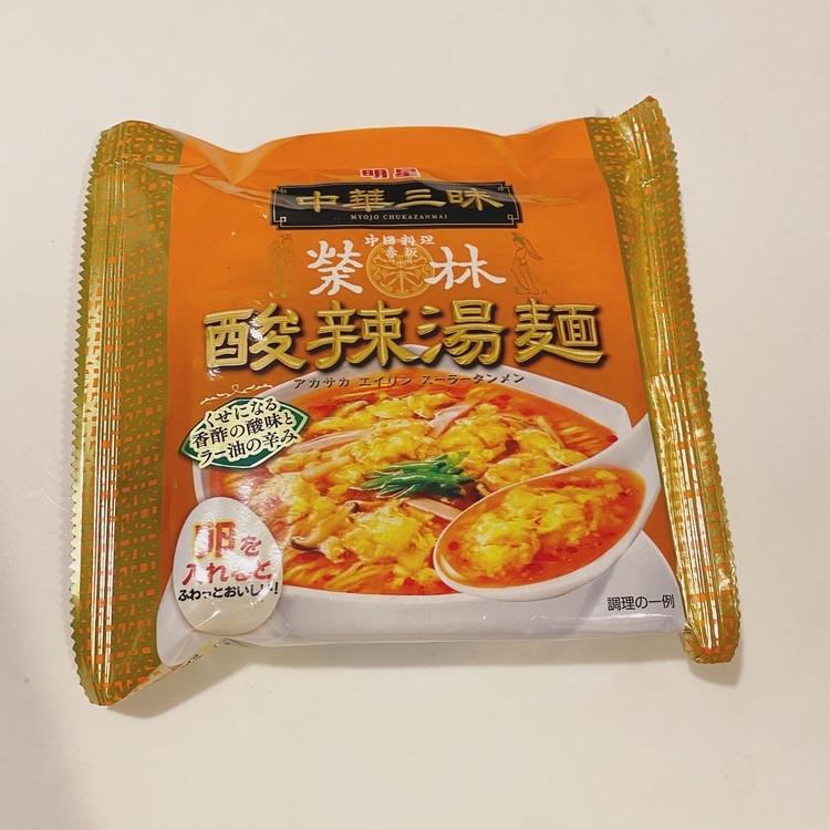 【写真】おすすめ袋麺を徹底食べ比べ10選!!_8_1