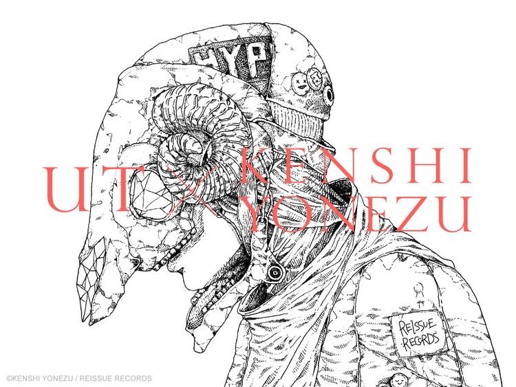 【ユニクロ(UNIQLO)UT X 米津玄師】初コラボTシャツコレクション発売 メインビジュアル