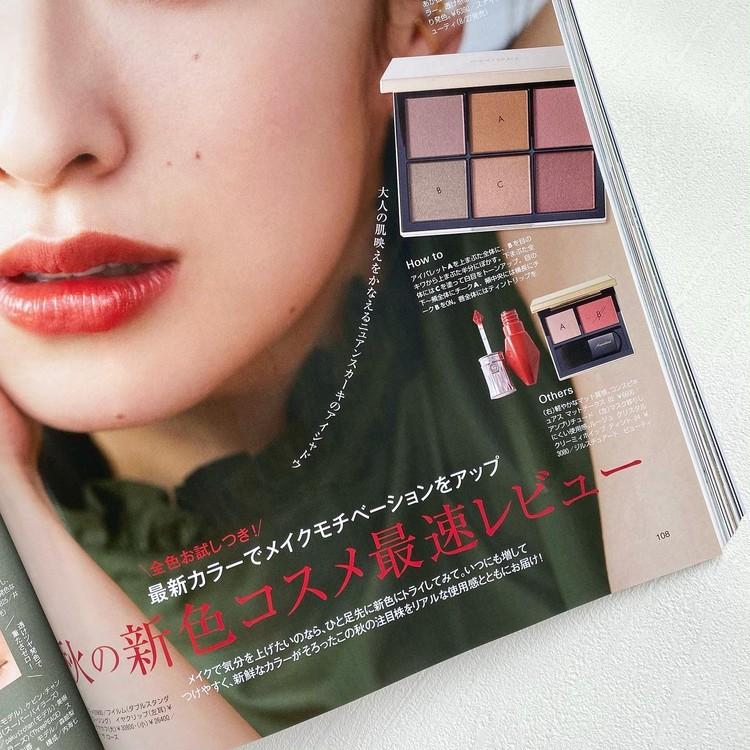 BAILA9月号発売♡今月の読みどころは?_7