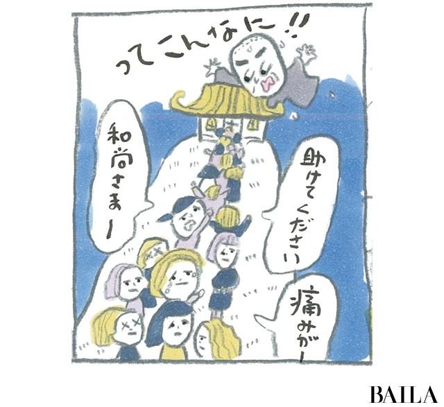お悩み解決!【働く女の「膀胱炎」駆け込み寺】まとめ_3