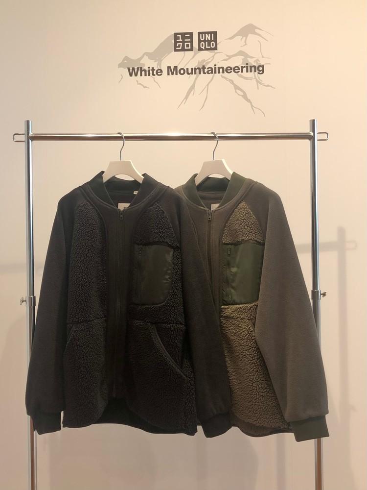 ユニクロとホワイトマウンテニアリングコラボ、フリースオーバーサイズジャケット(長袖)2色