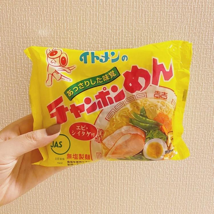 【写真】おすすめ袋麺を徹底食べ比べ10選!!_5_1