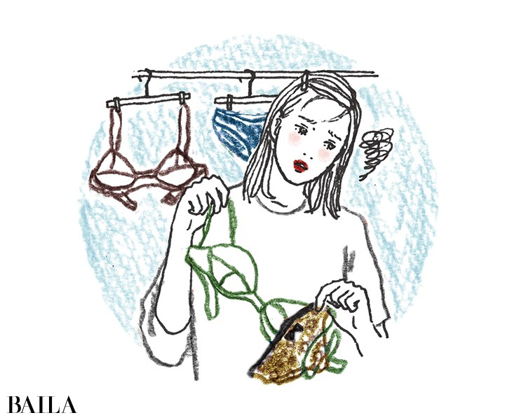 下着を雑に洗う