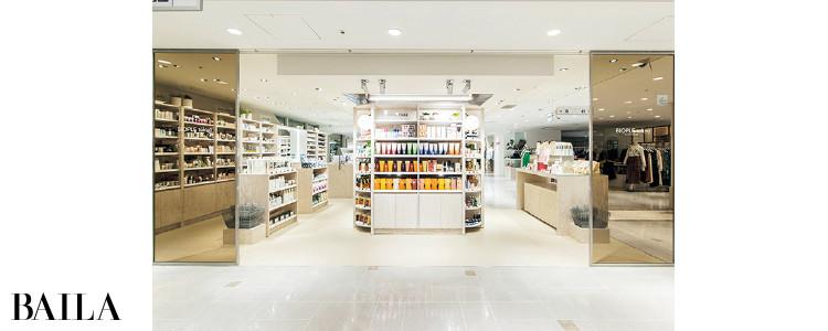 BiOPLE tokyo ルミネエスト新宿店