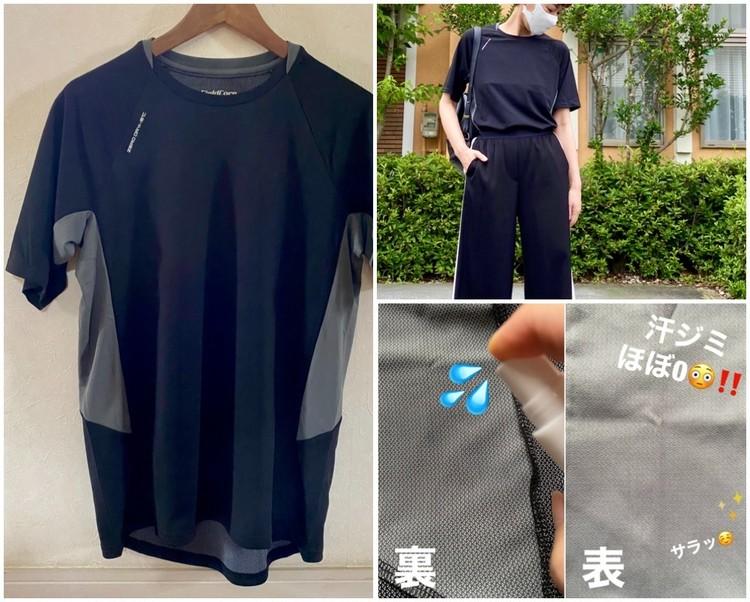 【ワークマン(WORKMAN)】「肌がさらさら ZERO-DRY®︎ -5°C」半袖Tシャツ
