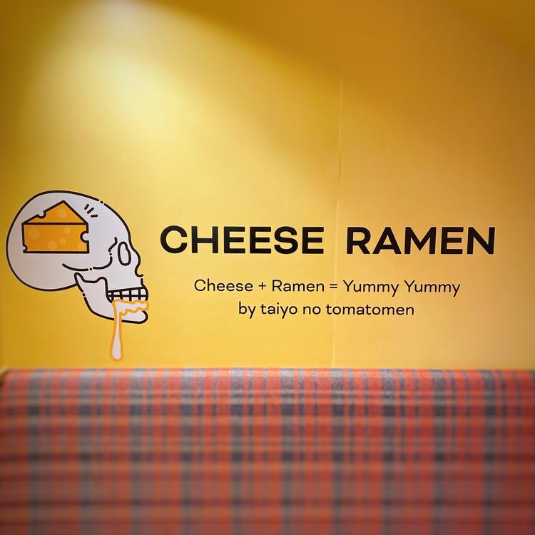 原宿グルメ!チーズ好きにはたまらないラーメン!太陽のトマト麺_9