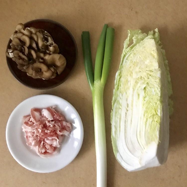 【カルディ(KALDI)】オリジナル火鍋の作り方(具にはお好きな野菜&肉)