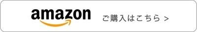 ランチ限定のお膳で自分にご褒美を【TOKYOヴィーガン④】_4