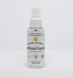 抗菌・除菌スプレー ウィルトールⓇハンディ ¥990/株式会社SDM