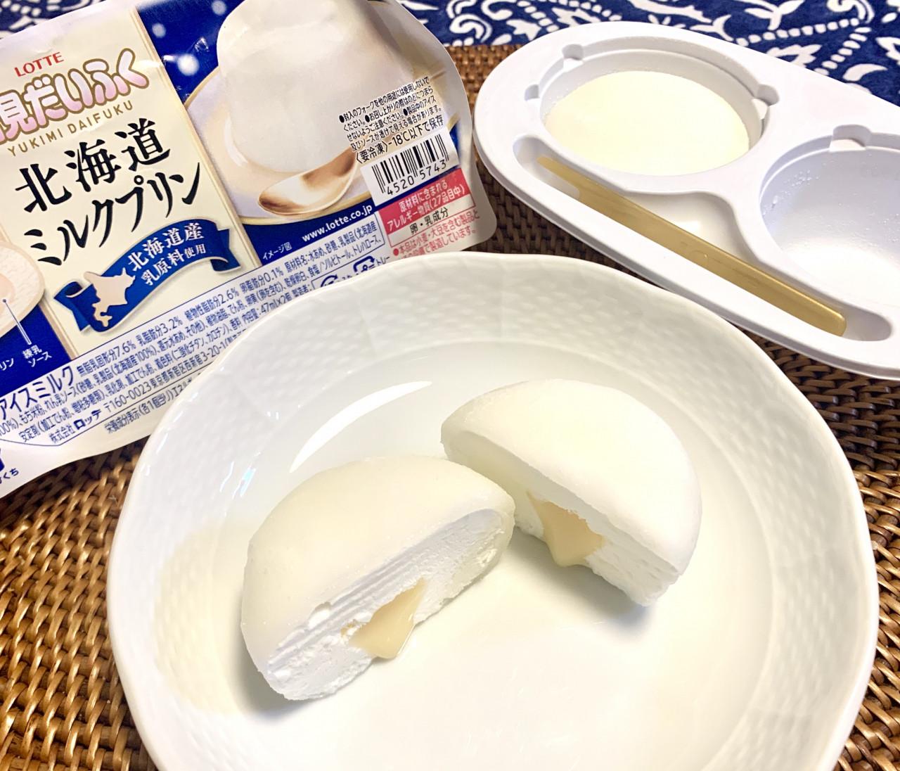 """【これは食べるべき】雪見だいふく""""北海道ミルクプリン""""が美味"""