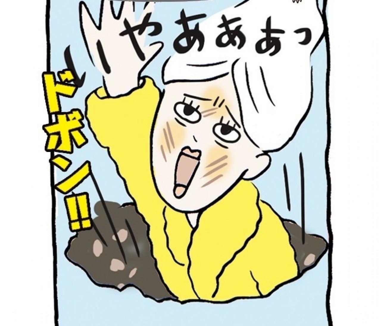 防げエイジング肌!ハマるなキケン!【夏冷え黄ぐすみ落とし穴】 大人の夏スキンケア