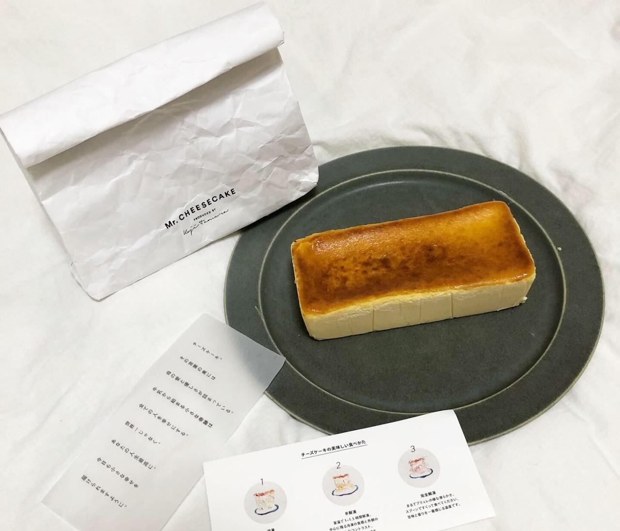 数分で売り切れる!通販のみの幻のチーズケーキを買ってみた