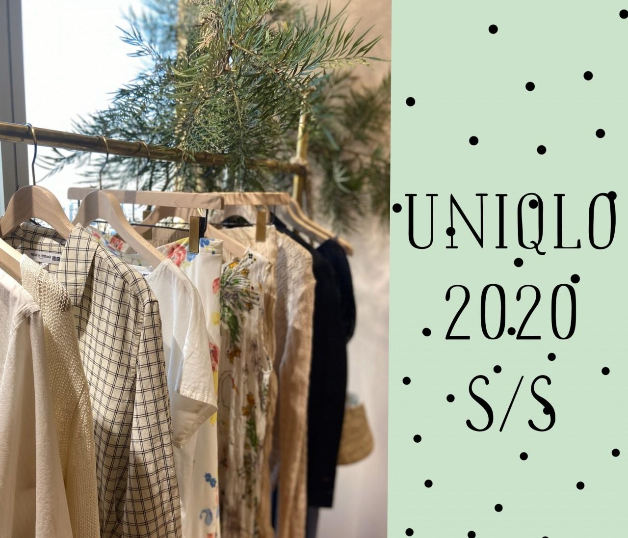 【春も期待大!】UNIQLO(ユニクロ)2020S/S展示会