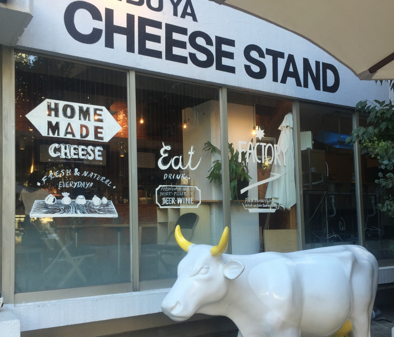 話題の奥渋谷には、グルメがいっぱい♥ メイドイン渋谷のチーズとは?