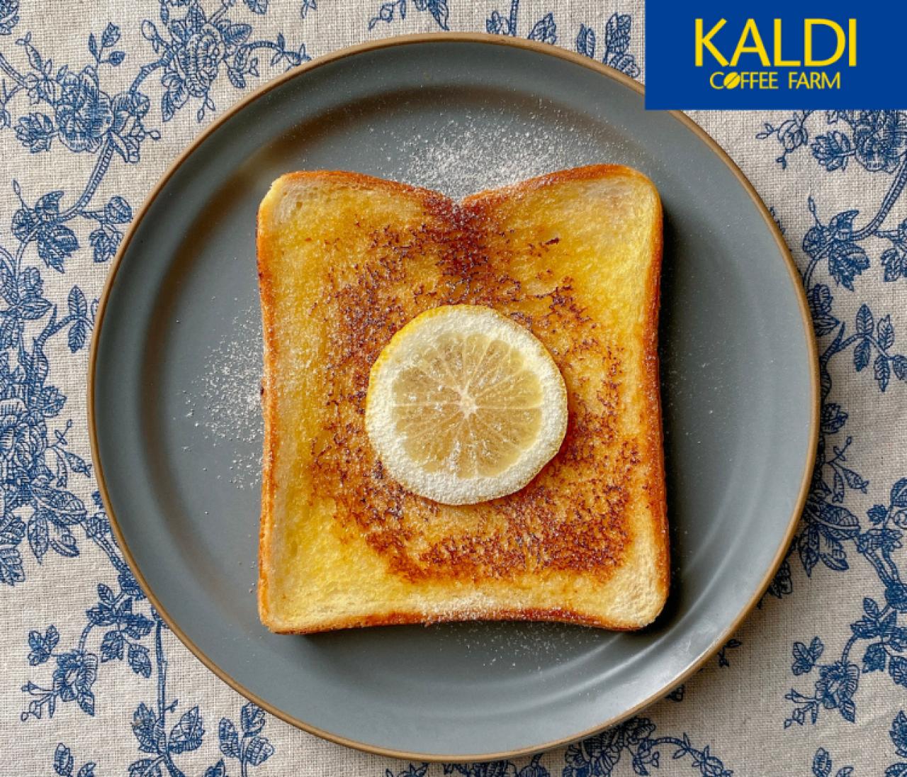 【カルディ(KALDI)】塗って焼くだけ! 普通の食パンでカフェレベルのフレンチトーストができる魔法のようなスプレッド