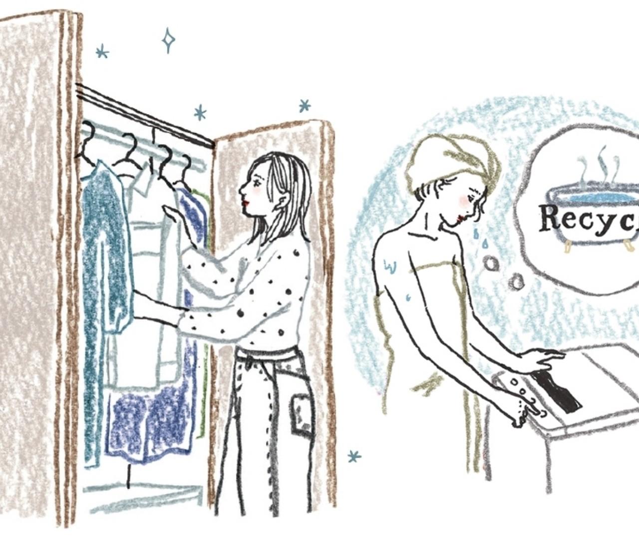 【開運お洗濯&収納まとめ】恋愛も仕事も、よいご縁はきれいな服から!