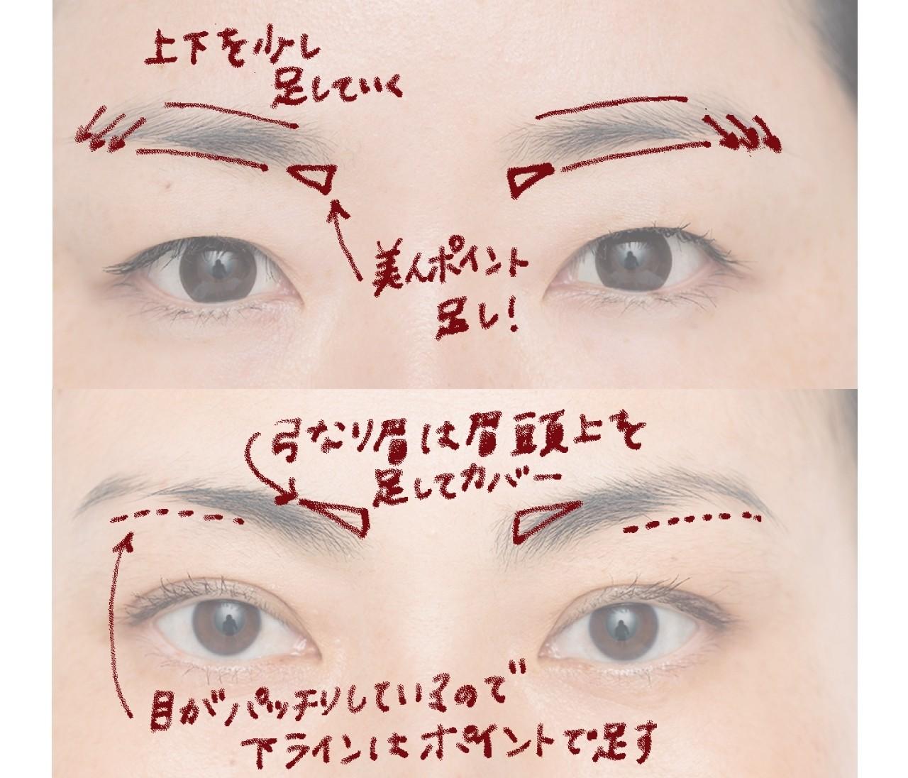 「毛はあるけど足りない」眉毛の整え方【長井かおりさんの赤ペン眉講座】