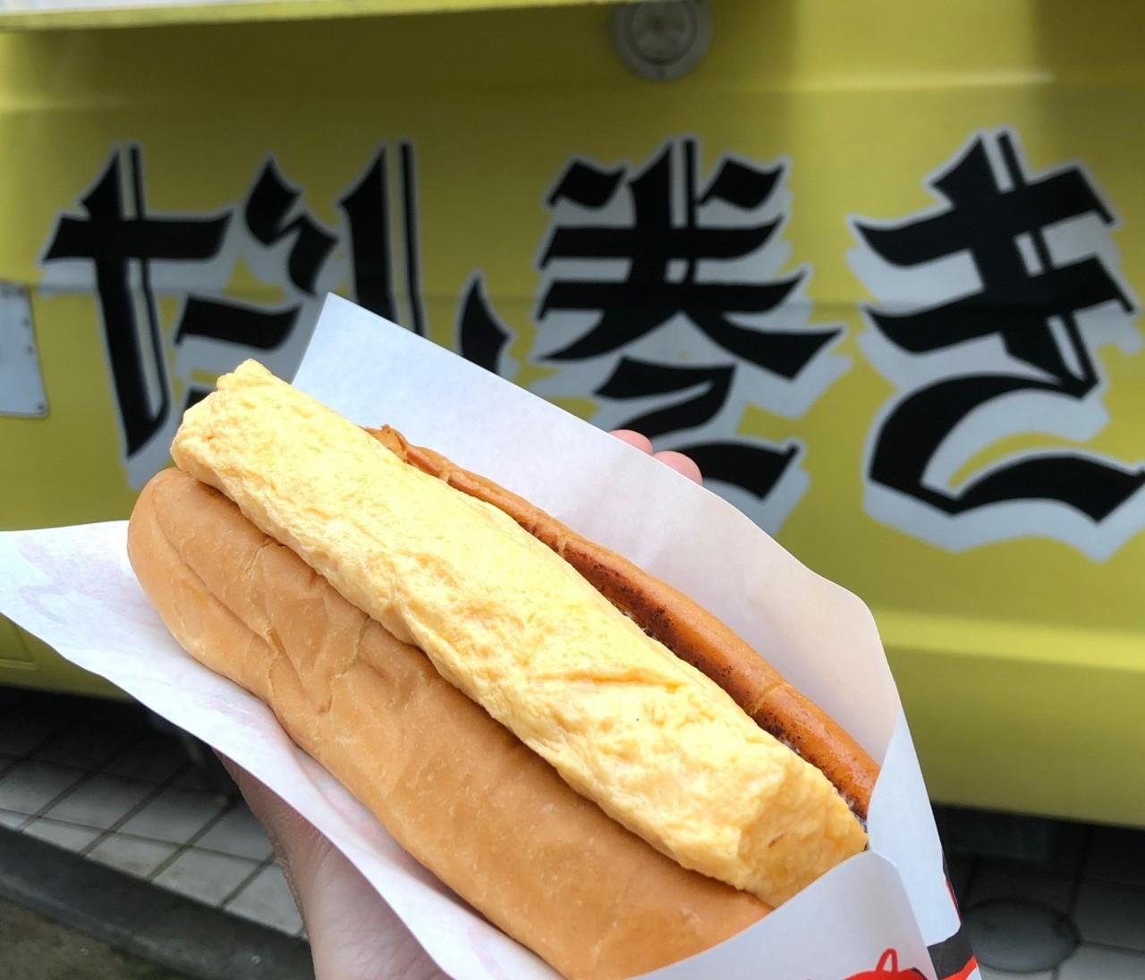 ふわっふわ&ブ厚い♡新感覚タマゴサンド『だし巻きドッグ』が衝撃的な美味しさ!!【エディターのおうち私物#90】