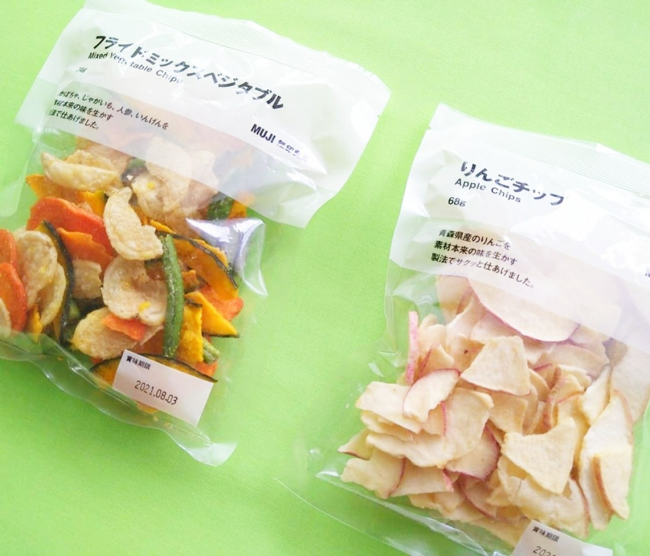 【無印良品】素材を生かしたお菓子、フライドミックスベジタブル&りんごチップが健康的で美味しい!