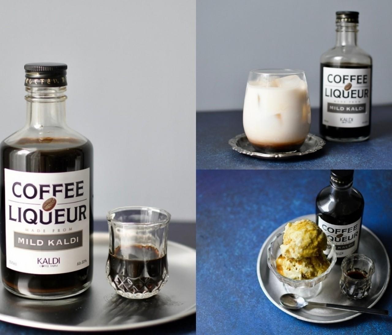 【カルディおすすめ】人気No.1コーヒーがお酒になった!家飲みに「コーヒーリキュール マイルドカルディ」【元フードバイヤーmanamiのコスパなグルメ&スイーツ】