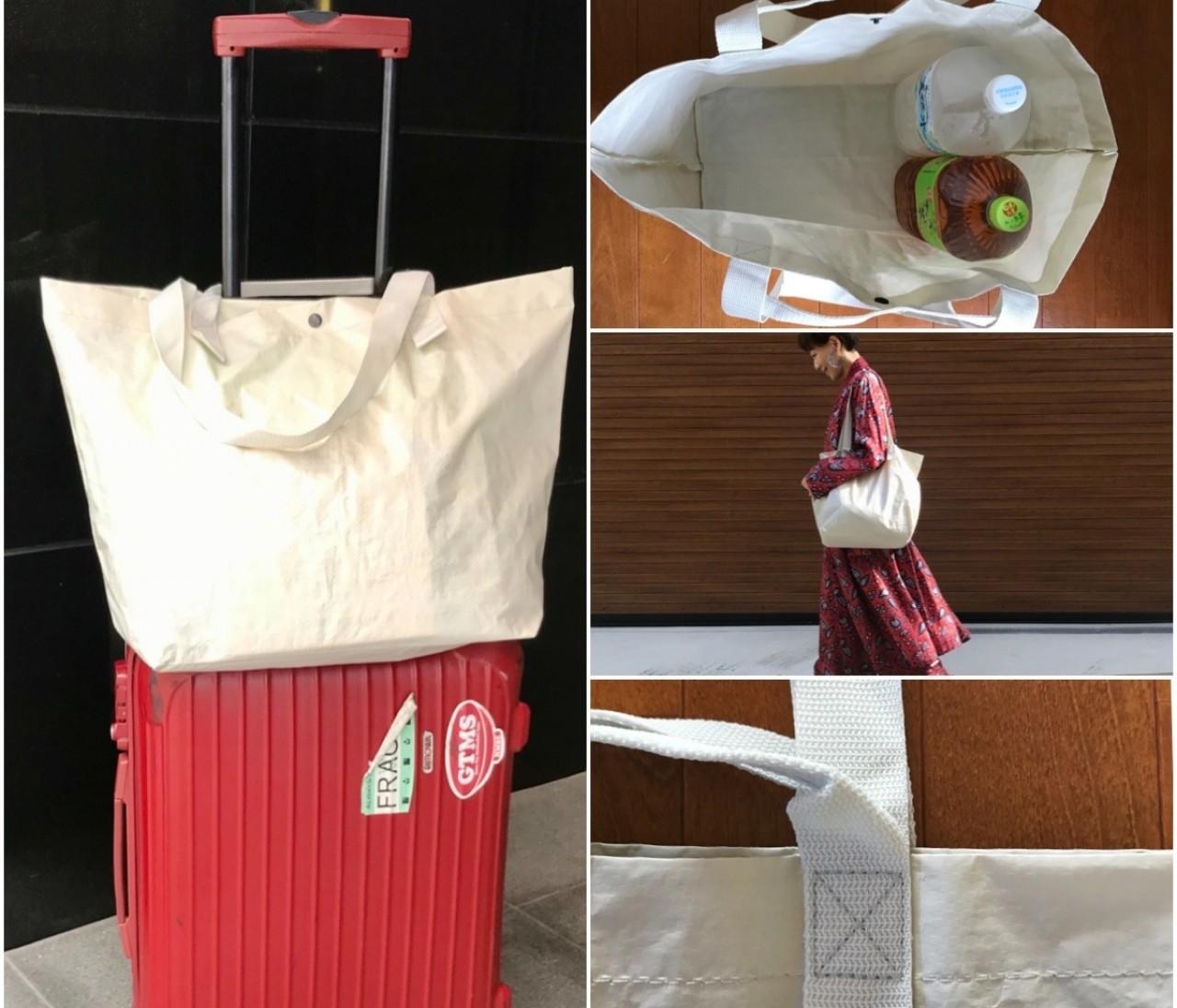 世界一コスパのいいバッグ認定!?【無印良品】¥499レジャーシートトートバッグが万能すぎる♡