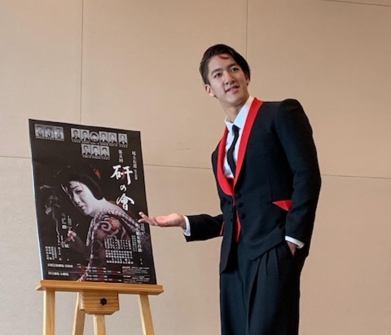 歌舞伎俳優 尾上右近の自主公演「第五回 研の會」記者会見に行ってきました!!【バイラ歌舞伎部】