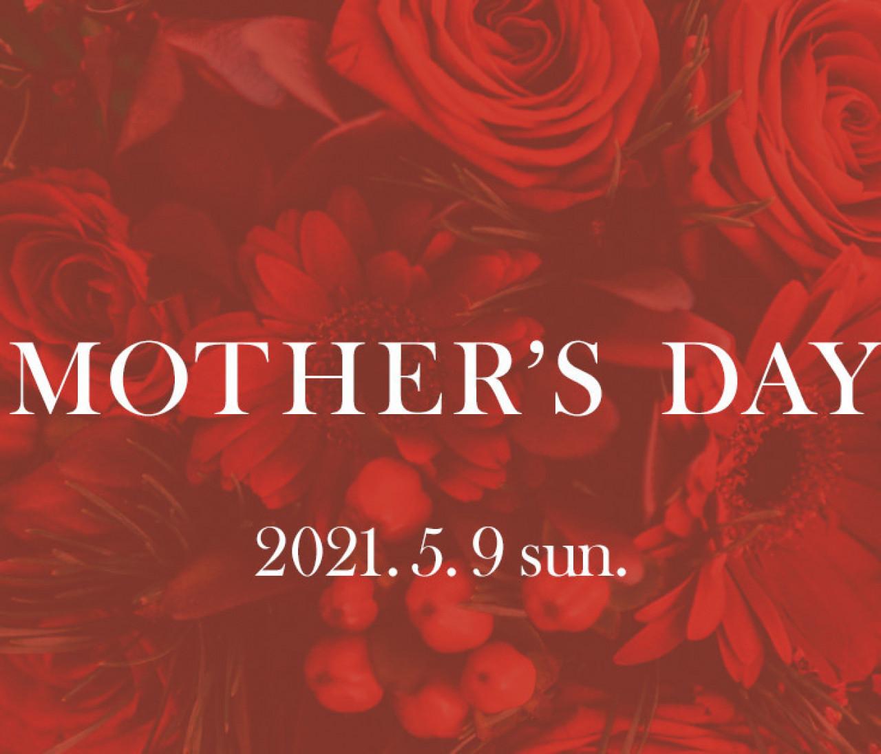 【「giftee」の選べる母の日eギフト】相手が自由に選べるプレゼントでお母さんに感謝の気持ちを♡