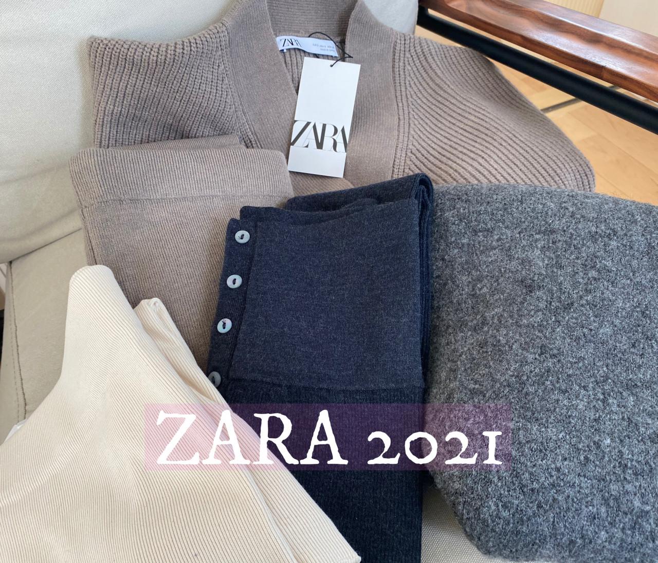 【ZARA新作】家の外でも中でも着れちゃうゆるっとスタイル