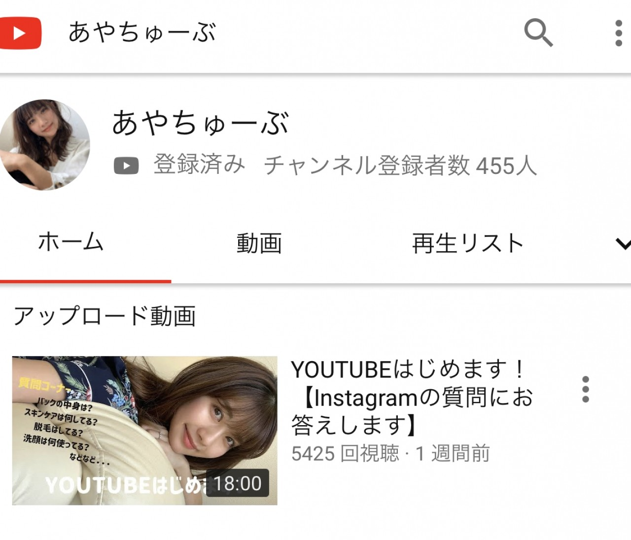 【YouTube始めました♡】