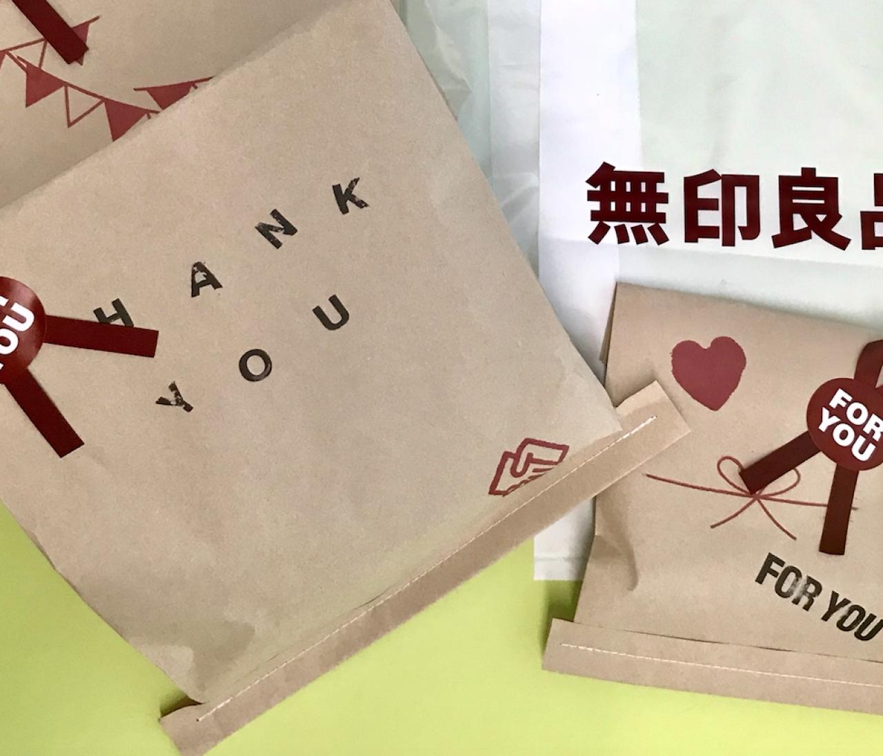 税込¥990以下♡【無印良品】のセンス満点バレンタインギフト8