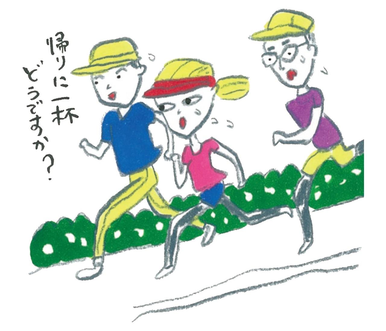 婚活疲労→逆転勝利!ひょんなご縁で結婚に【婚活成功エピソード②】