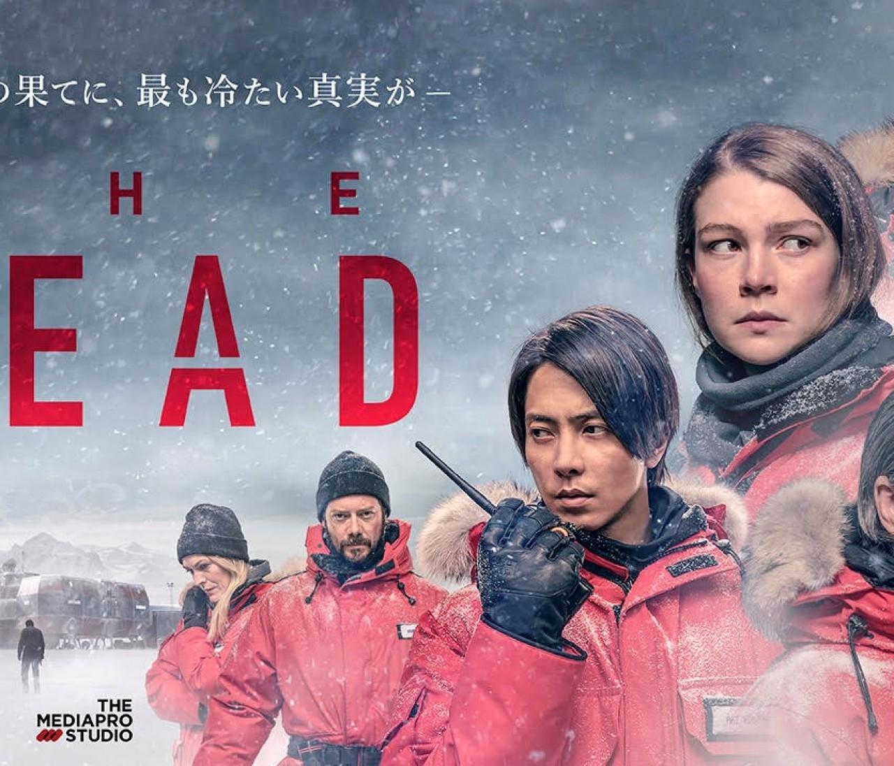 【お家でドラマ三昧】山下智久出演、日欧共同製作の超話題作!「THE HEAD」
