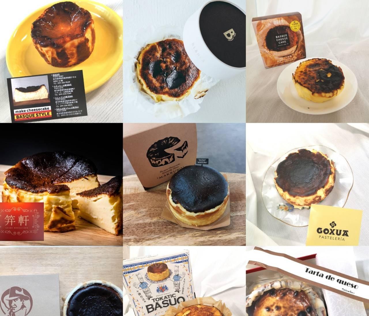 【バスクチーズケーキ】人気爆発中♡ お取り寄せ可能な10品を食べ比べ!