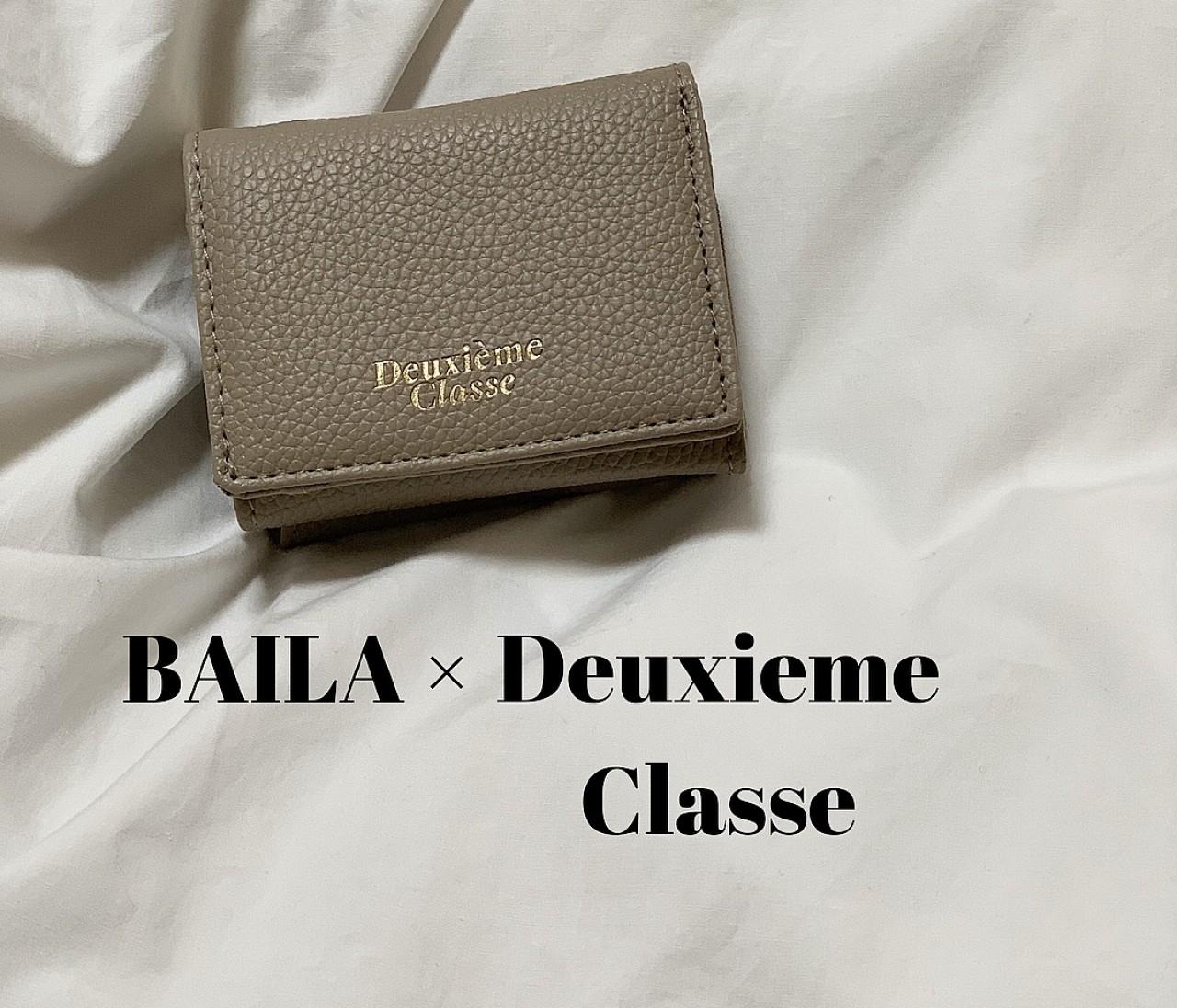 4月号の付録『Deuxieme Classe』ミニ財布♡