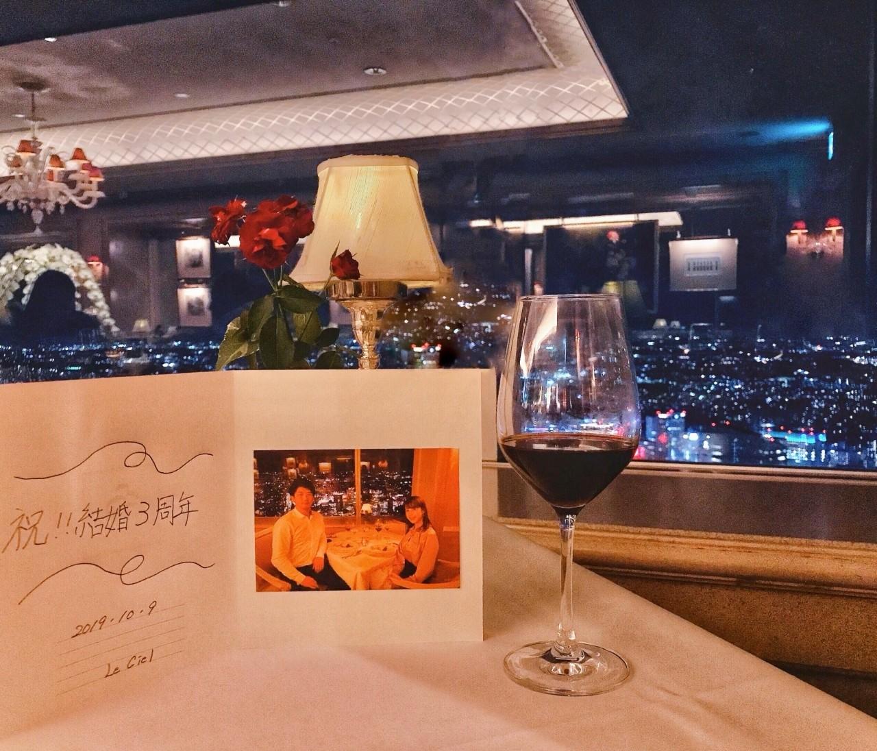 結婚3周年祝い♡横浜ロイヤルパークホテル