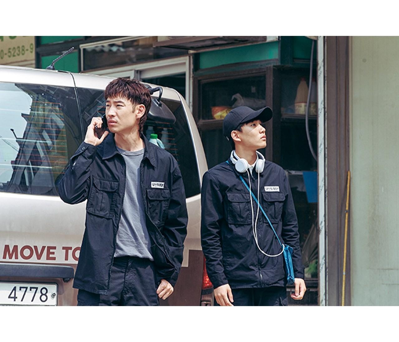 ネトフリオリジナルの韓国ドラマ「ムーブ・トゥ・ヘブン:私は遺品整理士です」をレビュー!【海外ドラマナビ】
