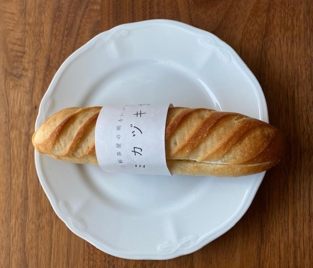 【エディターのおうち私物#13】テレワークのおともに。おやつタイムが待ち遠しくなる、おいしいパン