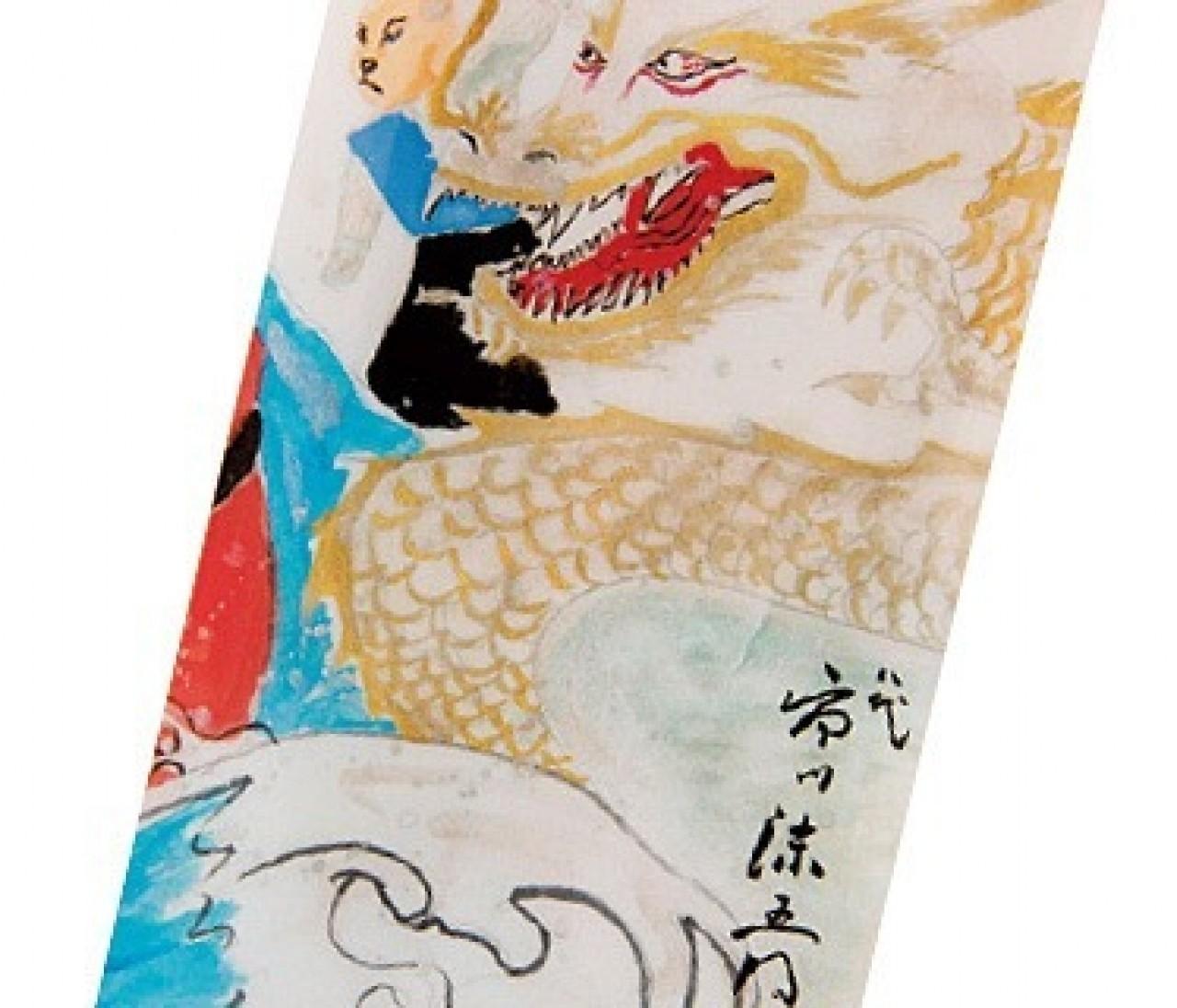 八代目・市川染五郎さん直筆!歌舞伎チケットホルダーがBAILA8月号の付録としてついてきます!