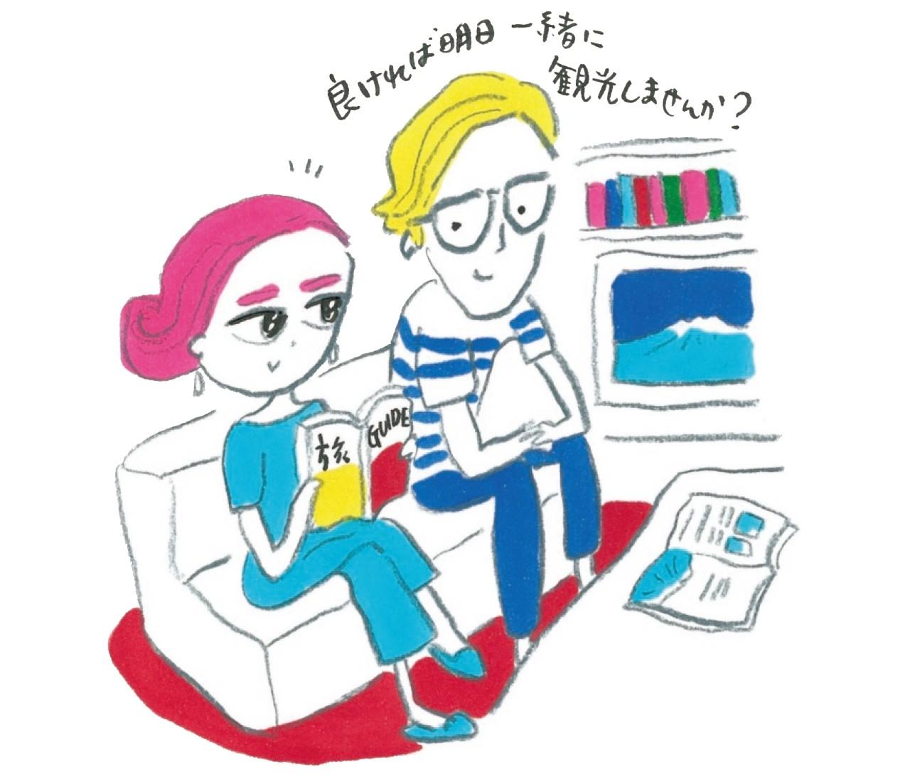 なんでもない出会いが恋に変わった瞬間【婚活成功エピソード③】